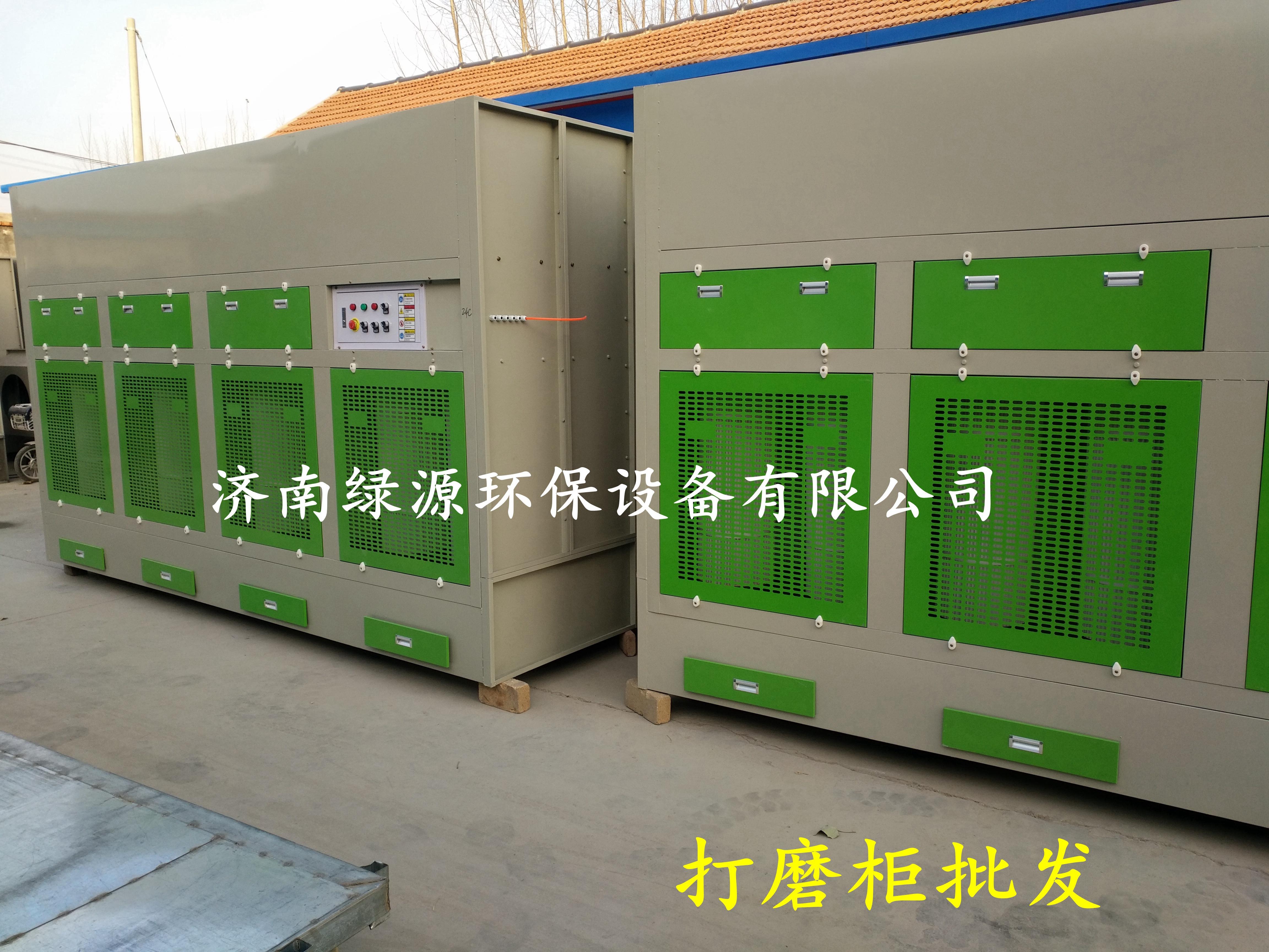 打磨柜 打磨吸尘柜 干式脉冲回收54733722