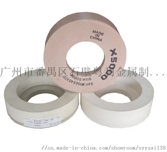 玻璃拋光磨邊輪耐用鋒利廠家直供801249395