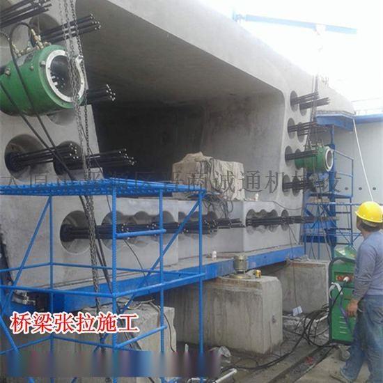 350吨张拉千斤顶开封市预应力穿线机详细解读