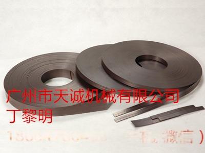 冰箱磁性密封条生产设备 磁条生产设备20077512