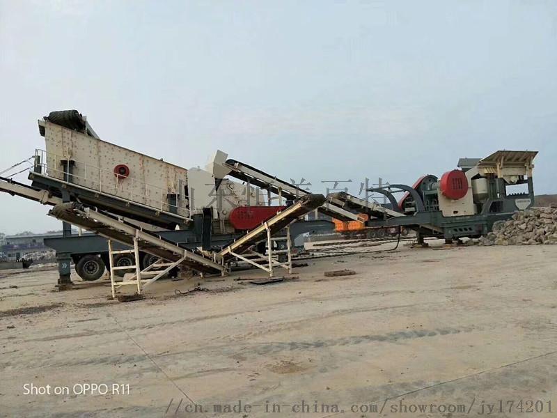 北京破碎机设备电话 移动建筑垃圾破碎机产量67991992