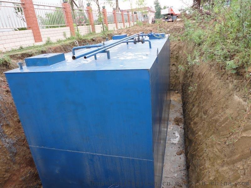 新農村社區醫療單位廢水處理設備出廠報價60811205