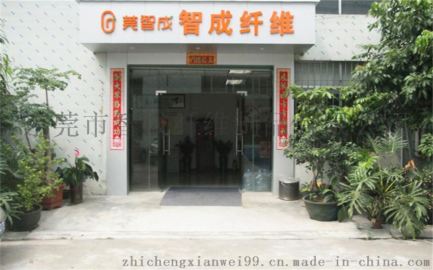 河北熱銷天然植物花保溼棉,水果蔬菜吸水棉價格64119145