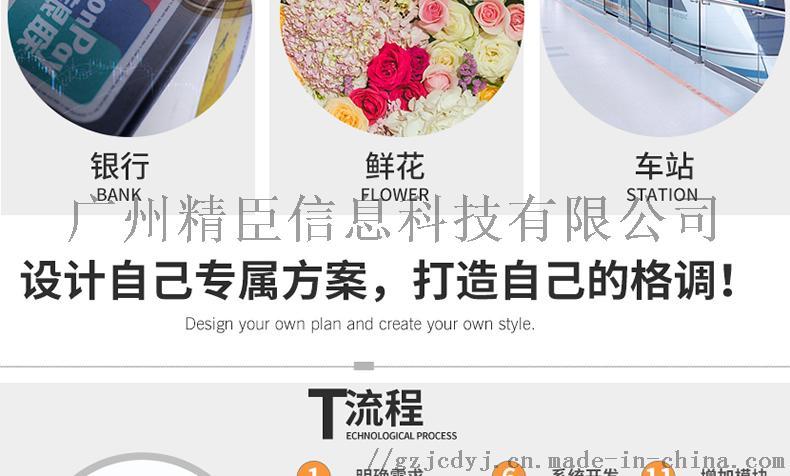 广州固定资产标签打印管理系统解决方案84671125
