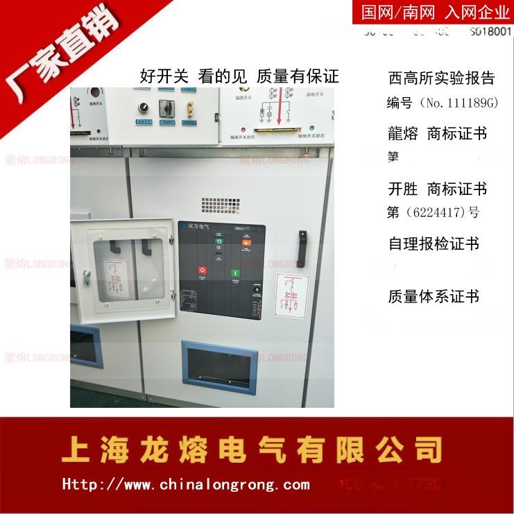 阿里 龙熔VS1 产品图片-3