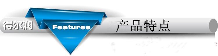 好吃中国人薄脆油炸机图 变频炸薄脆面片设备 自动化54294172