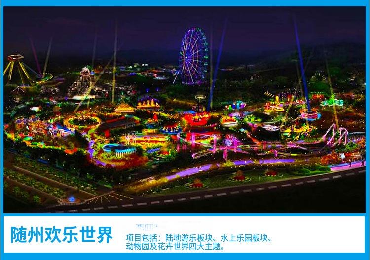 戶外遊樂場設備_新型24人迪斯可轉盤_好玩的遊樂場濼設施彙總100790195