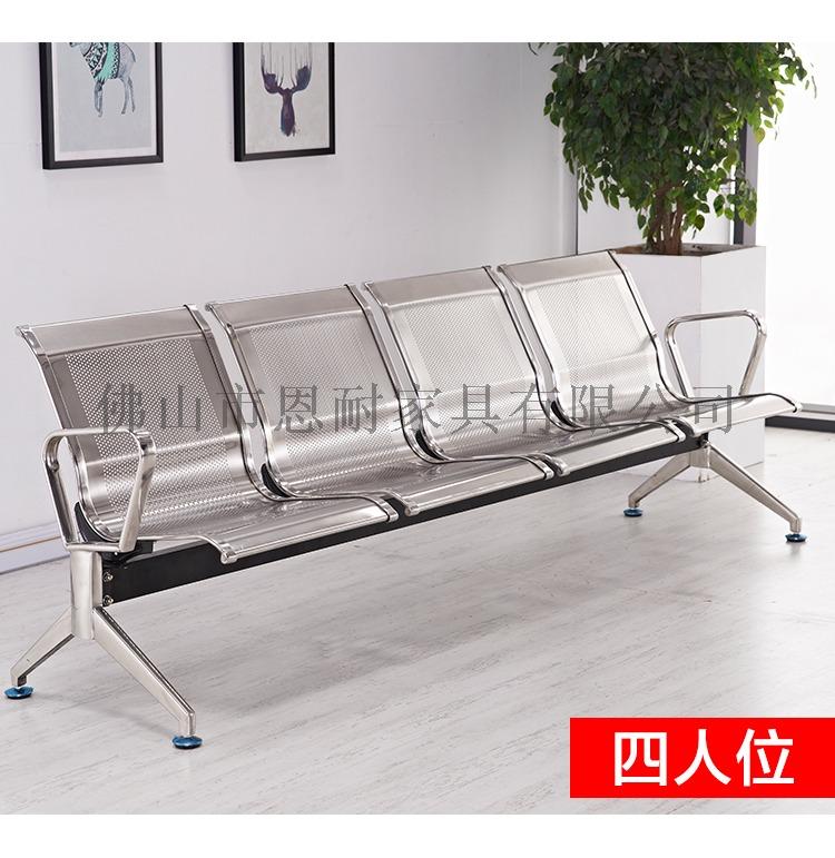 不锈钢座椅-不锈钢连排椅-不锈钢长椅子134435995