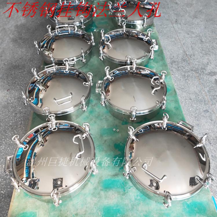 温州厂家批发葡萄酒罐法兰人孔、规格椭圆人孔883523475