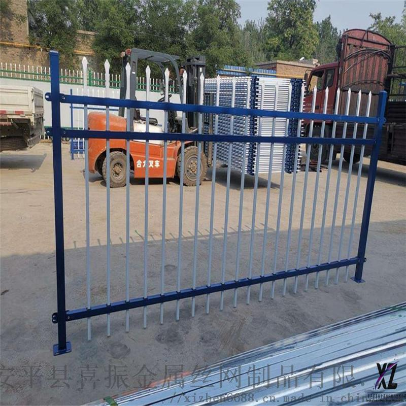 锌钢围墙护栏33.jpg