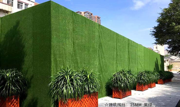 模擬草坪地毯人造塑料草坪圍擋106269252