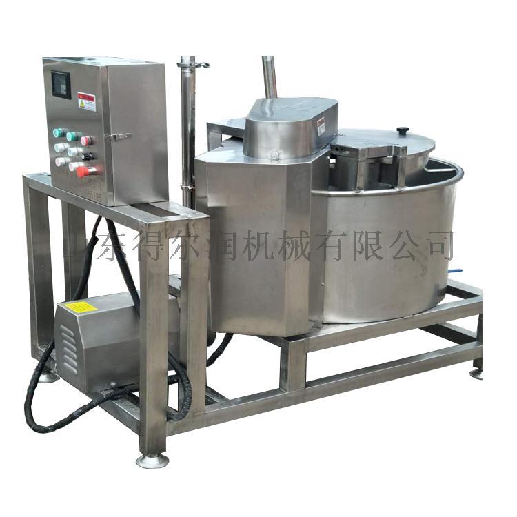 浓浆打浆机 变频式淀粉浆液打浆设备 打浆裹浆机797851232