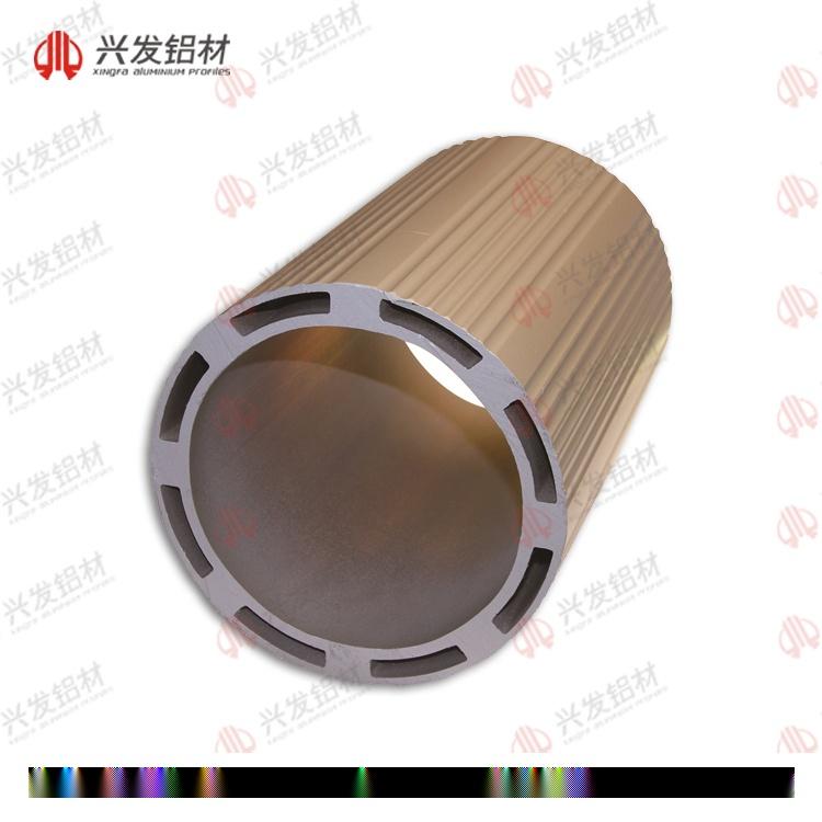 灯管外壳铝型材定制加工 兴发铝业773099495