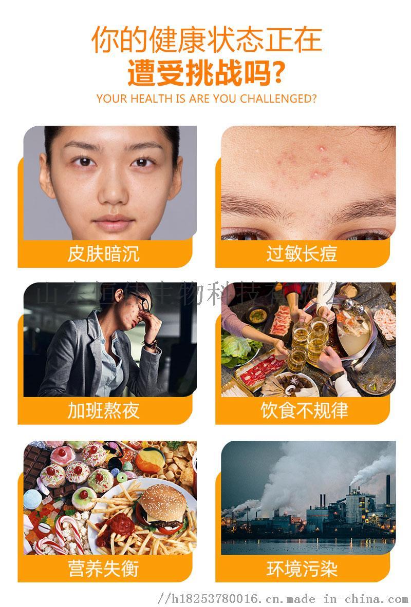 vc詳情 (4).jpg