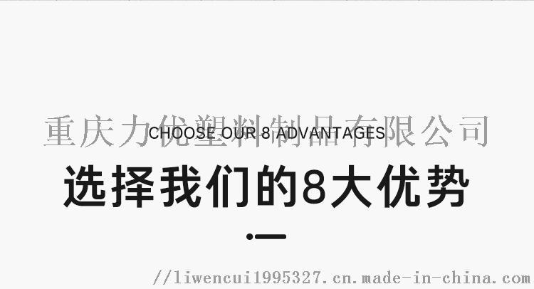 週轉筐籮詳情_02.jpg