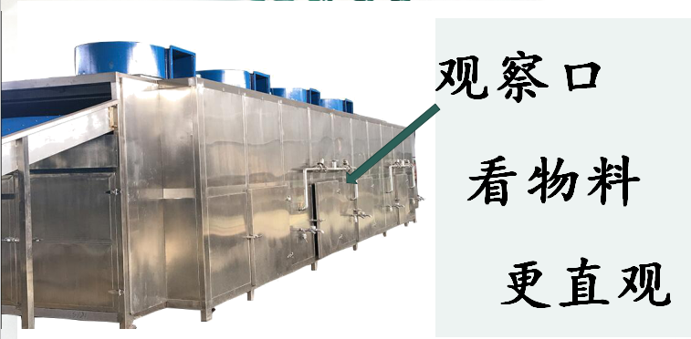 大型多层虾皮烘干机 香菇蒸汽烘干机130921672