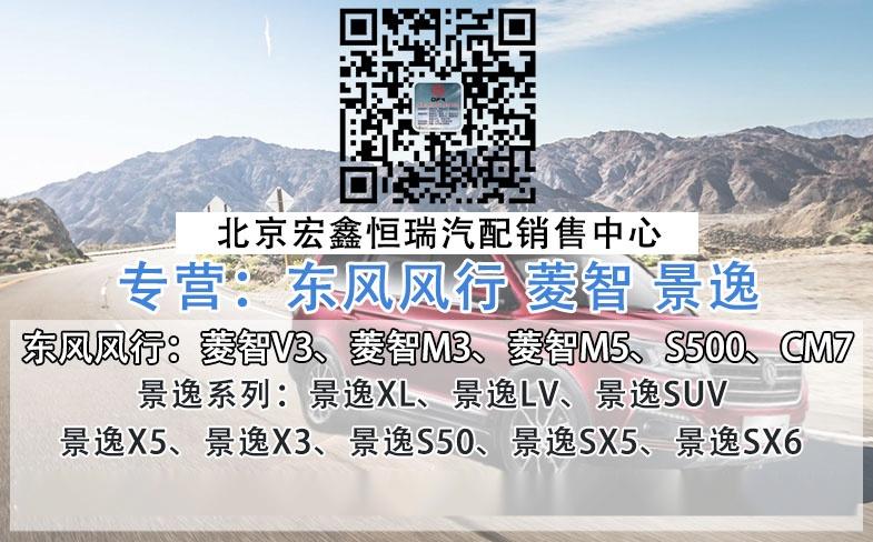 微信圖片_20191016154200.jpg