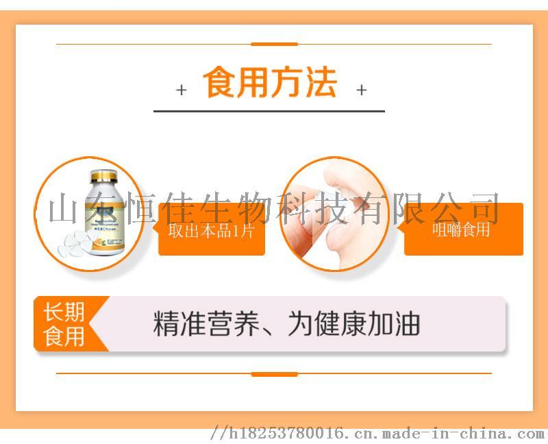 vc詳情 (9).jpg