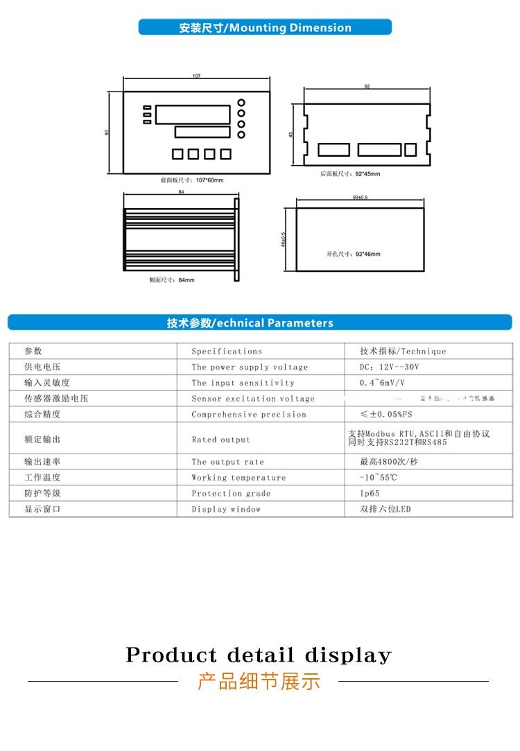產品介紹:儀表 儀錶_04.jpg