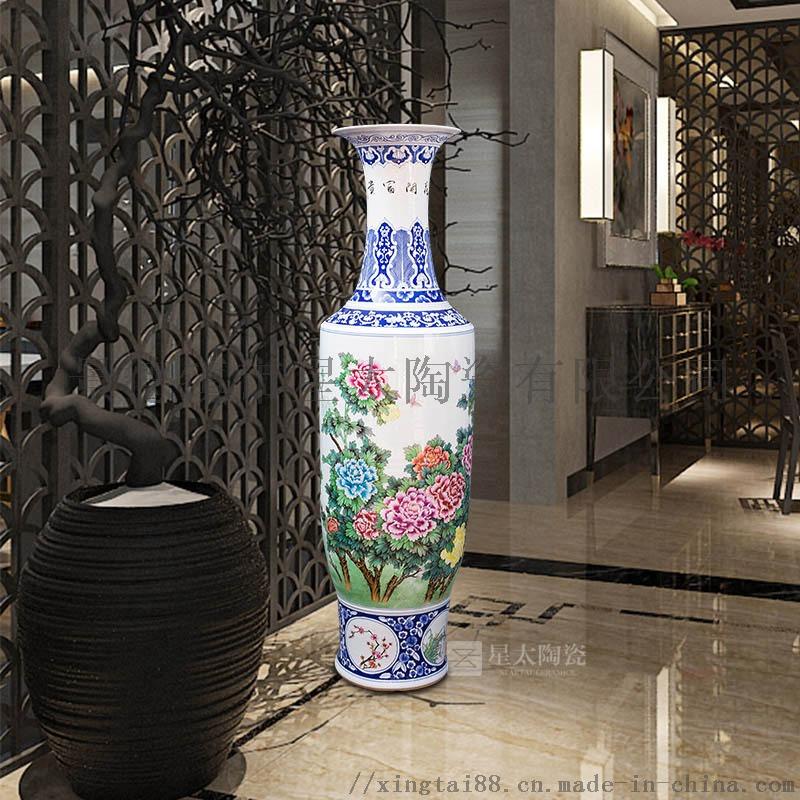 青花粉彩元素落地花瓶1-4水印.jpg
