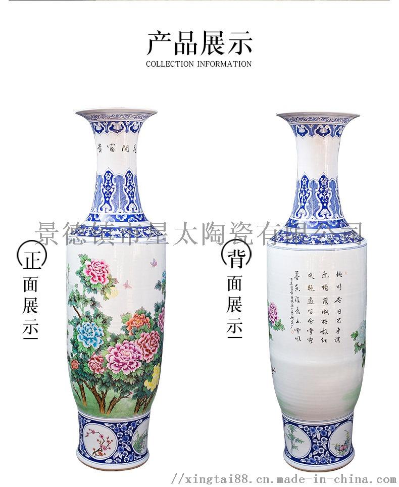 青花粉彩元素落地花瓶1-7.jpg