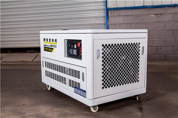 电启动静音10kw无刷汽油发电机组814886572