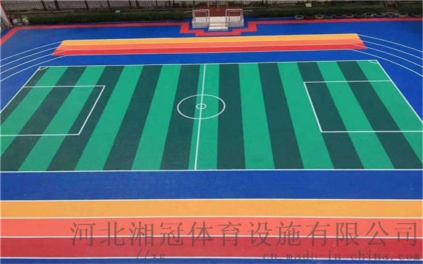 河北湘冠體育案例足球場跑道18132289165.jpg