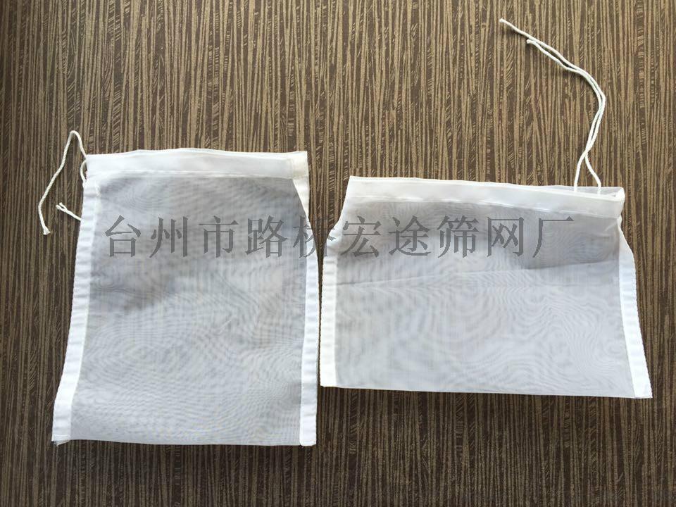 奶茶過濾袋塗裝脫脂過濾袋 油漆油墨_塗料過濾用液體過濾袋77893872