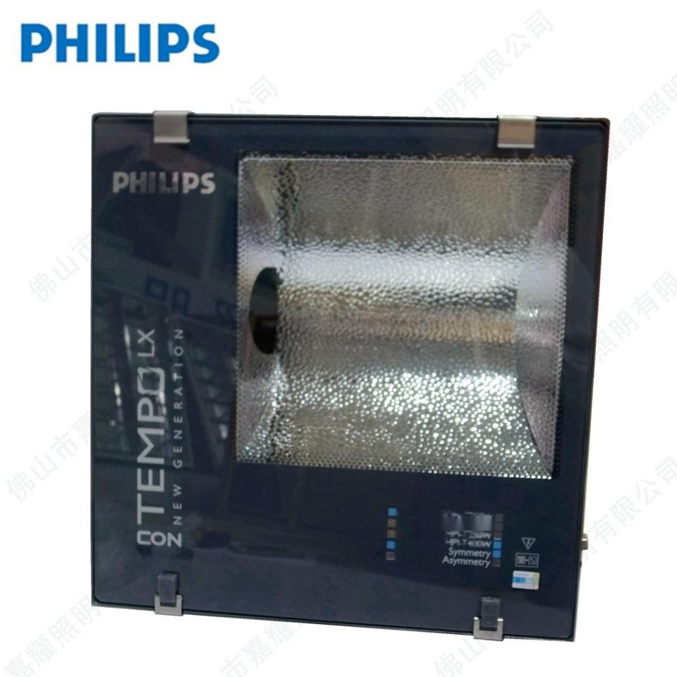 PH RVP350 400W LX泛光燈具 (2)