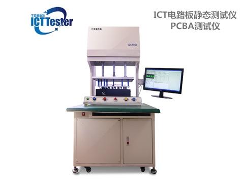 ICT测试仪Q518D (2)_看图王.jpg