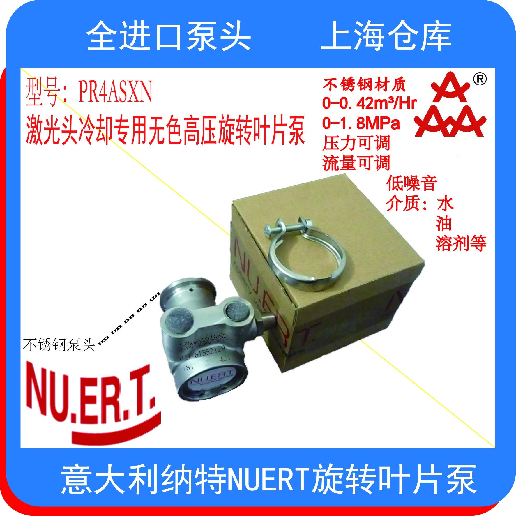4ASXN陶瓷旋片不锈钢泵-1-20180226-01