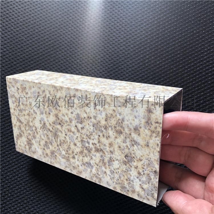 石紋鋁方通 (8).jpg