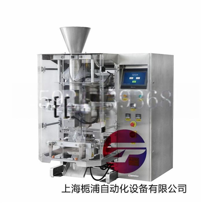 立式包装机,颗粒包装机,粉末包装机740573012