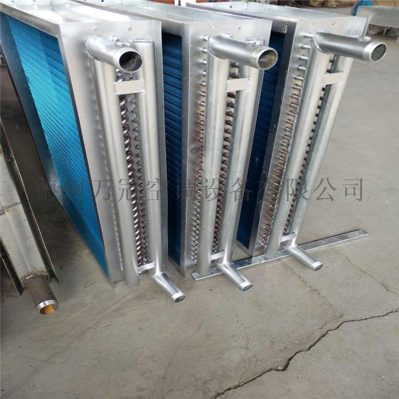 空調錶冷器 (14).jpg