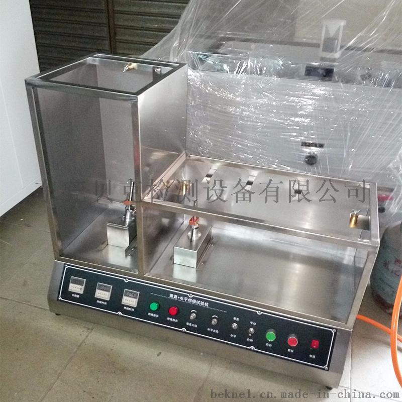 塑料垂直水平燃烧试验箱10