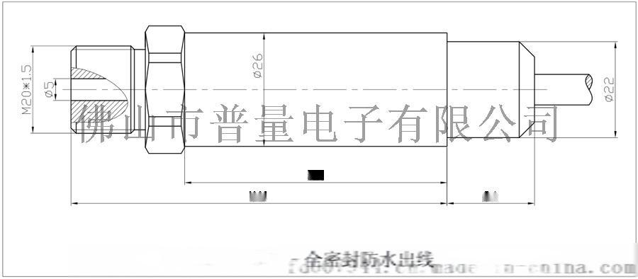 水压传感器PT500-503水压力变送器57484175
