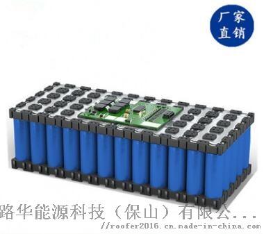 18650电芯厂 钓鱼灯野营灯强光手电锂电池组合63877602