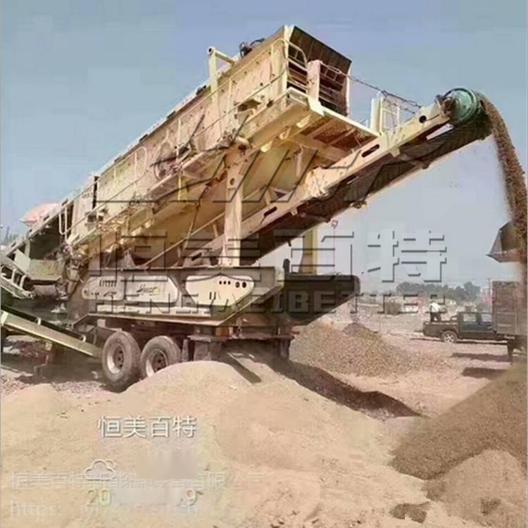 江苏徐州建筑垃圾处理设备 移动式砂石破碎机可分期70549322