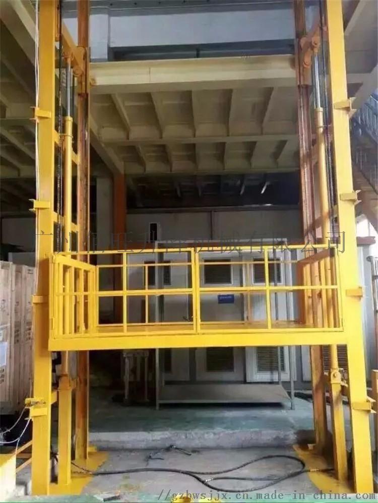 倉庫貨梯廠定製佛山中山江門珠海倉庫用液壓升降貨梯772651832