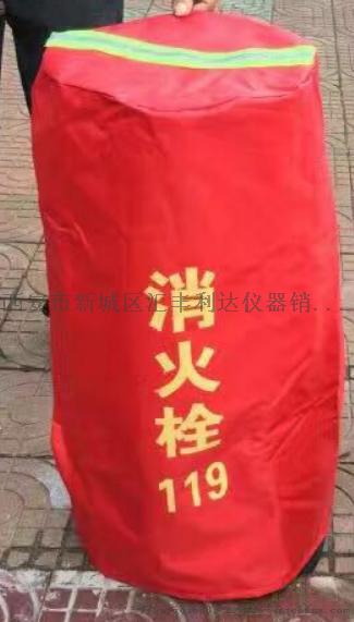 西安消火栓防冻保温罩13772489292801874605