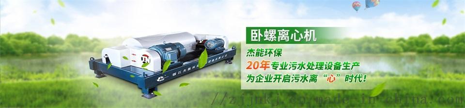 广西污水厂需要的污水处理机59828642