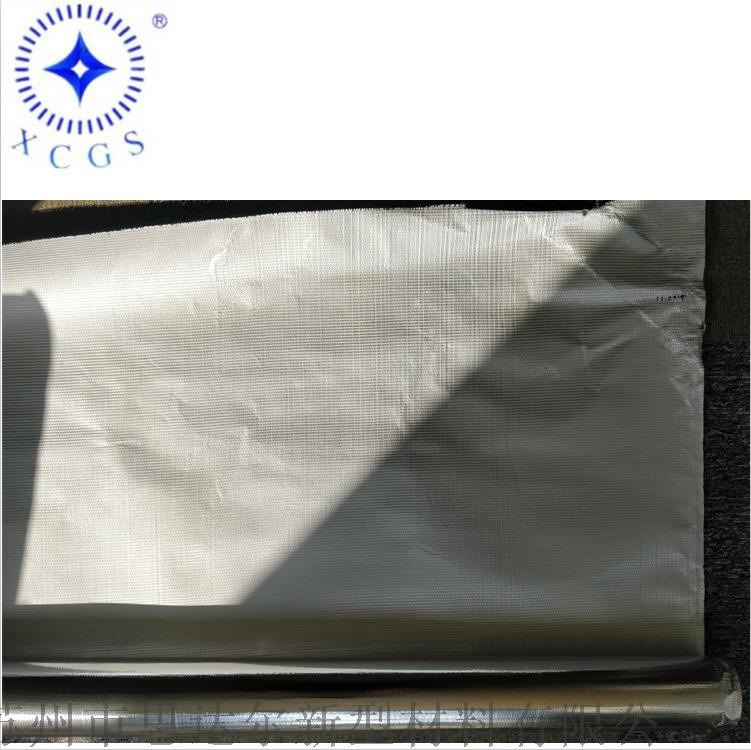 铝箔玻纤布8.jpg
