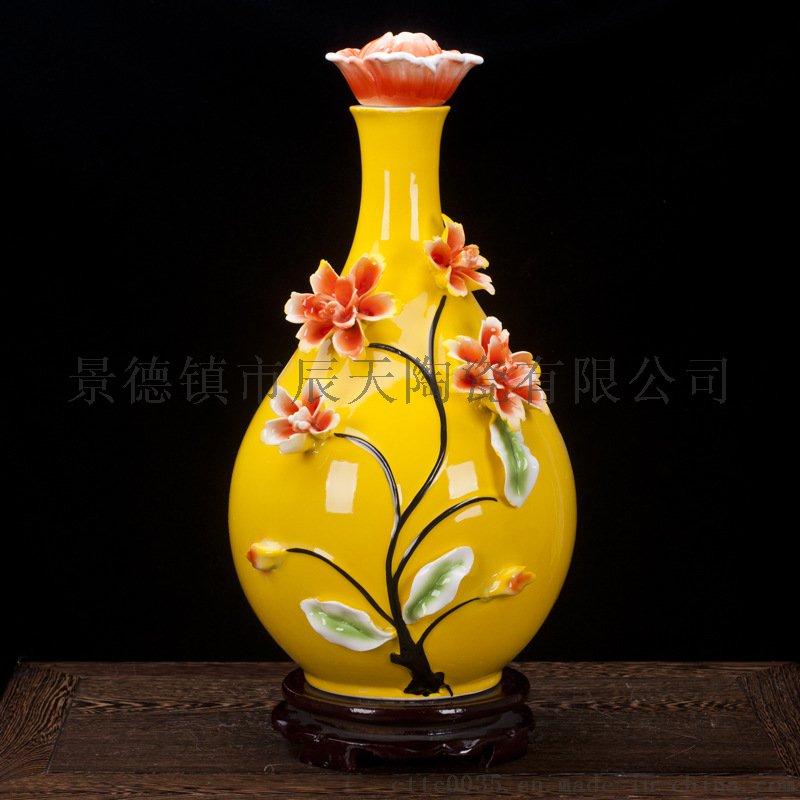 色釉陶瓷酒瓶 粉彩荷花陶瓷酒瓶62567935