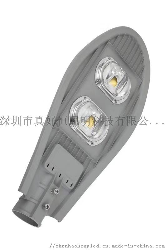 好恆照明專業生產中高端寶劍款路燈進口電源 進口晶片790670325