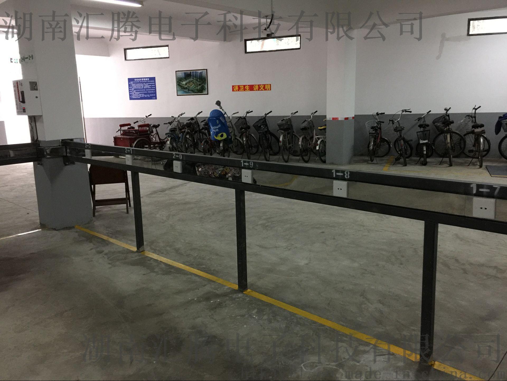 湖南投幣式充電站廠家 小區電瓶車充電樁WF739175022