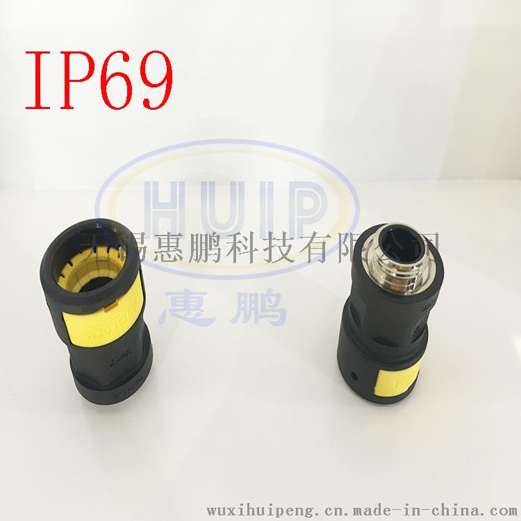 进口轨道交通专用波纹管接头 抗紫外线 可替代PMA764904965