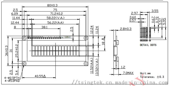 HCS16261602字元型OLED 寬視角字元液晶模組.png