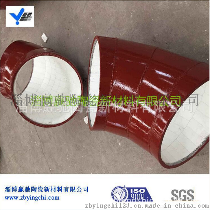定制耐磨陶瓷管道3.png