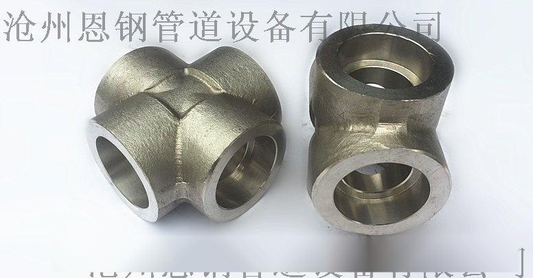 锻制螺纹三通、A105螺纹三通沧州恩钢现货供应62414175