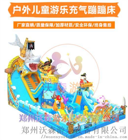 游玩沃森新款大圣归来儿童充气滑梯犹如置身其中796305112
